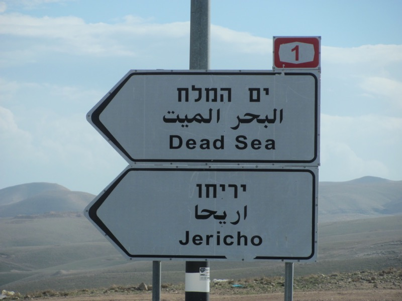 dead sea and jericho sign January 2017 FAM Israel Tour