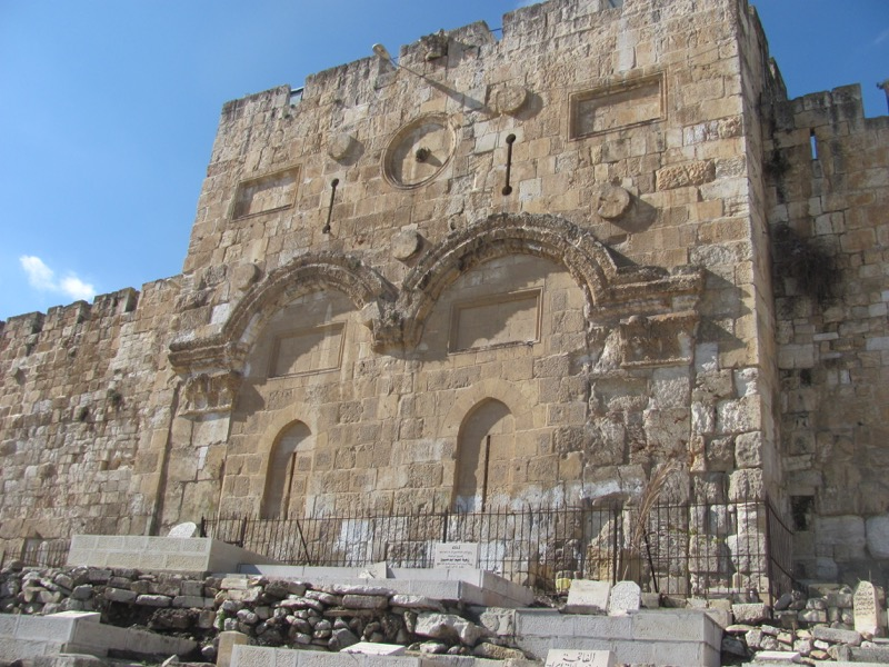Eastern Gate Jerusalem January 2017 FAM Israel Tour
