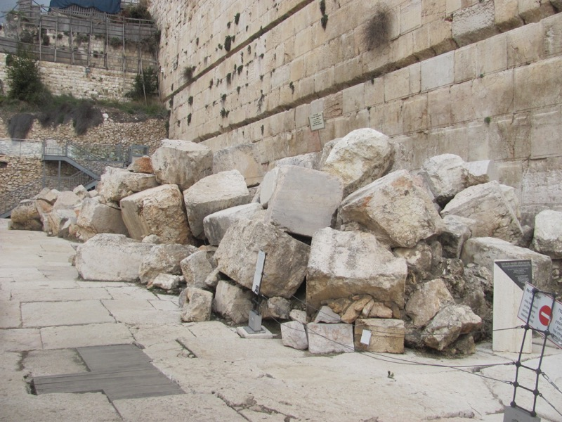 Herodian stone Temple January 2017 FAM Israel Tour