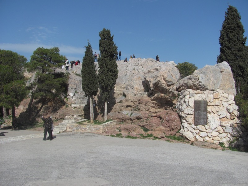 Athens Mars Hill Greece Tour February 2017