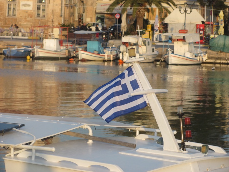 Aegina Island Greece Tour February 2017