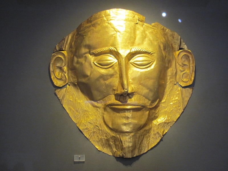 Golden mask of Agamemnon Greece Tour February 2017