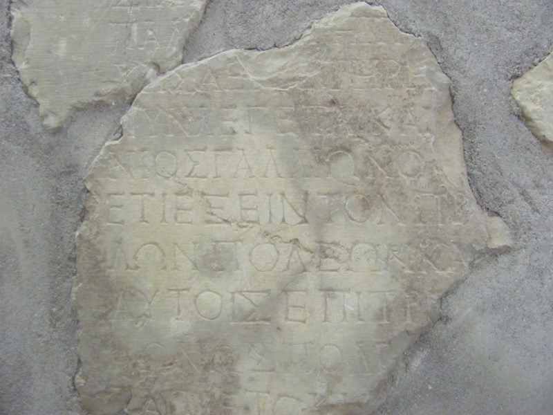 Gallio inscription Delphi February 2017 Greece Tour