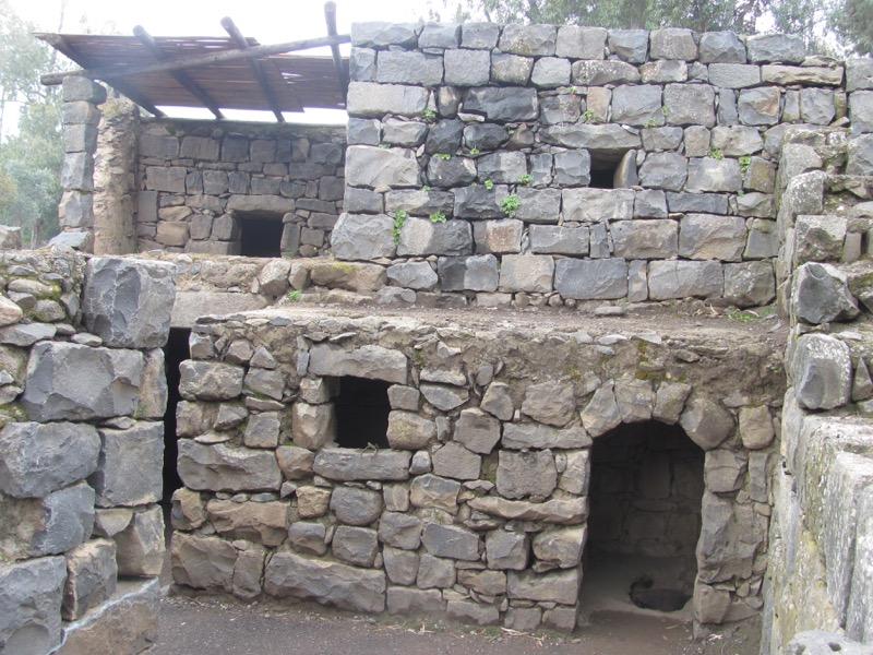 Qatzrin house of Abun Israel Tour March 2017