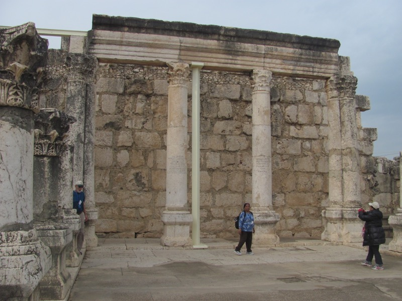 Capernaum Israel - Jordan Tour March 2017