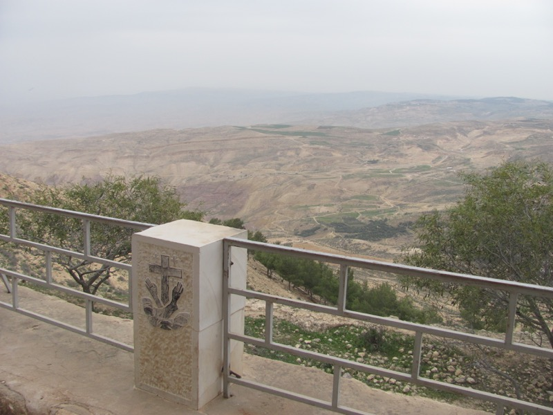Mt. Nebo Israel-Jordan Tour March 2017