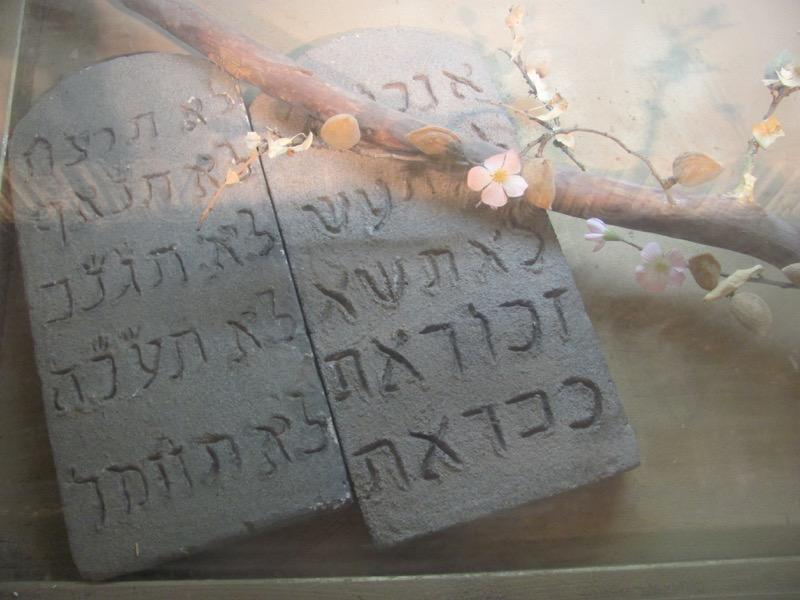 Tabernacle Timnah Israel-Jordan Tour March 2017