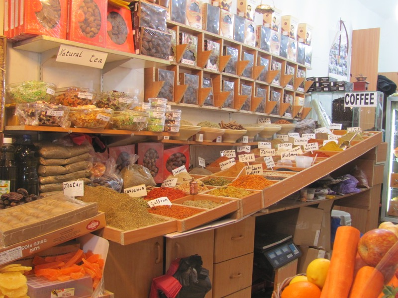Jerusalem spices Israel-Jordan Tour March 2017