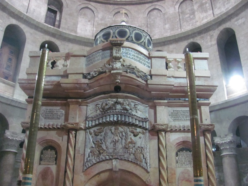 Jerusalem Church of Holy Sepulcher Israel-Jordan Tour March 2017