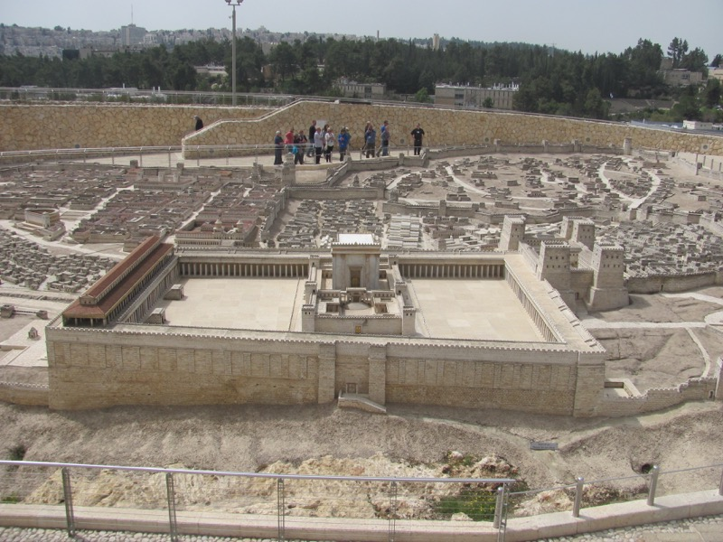 Israel Museum Jerusalem Israel-Jordan Tour March 2017