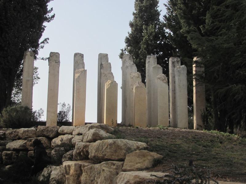 Yad Vashem Holocaust Jerusalem Israel-Jordan Tour March 2017