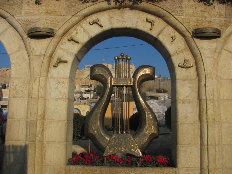 City of David Jerusalem Israel-Jordan Tour March 2017