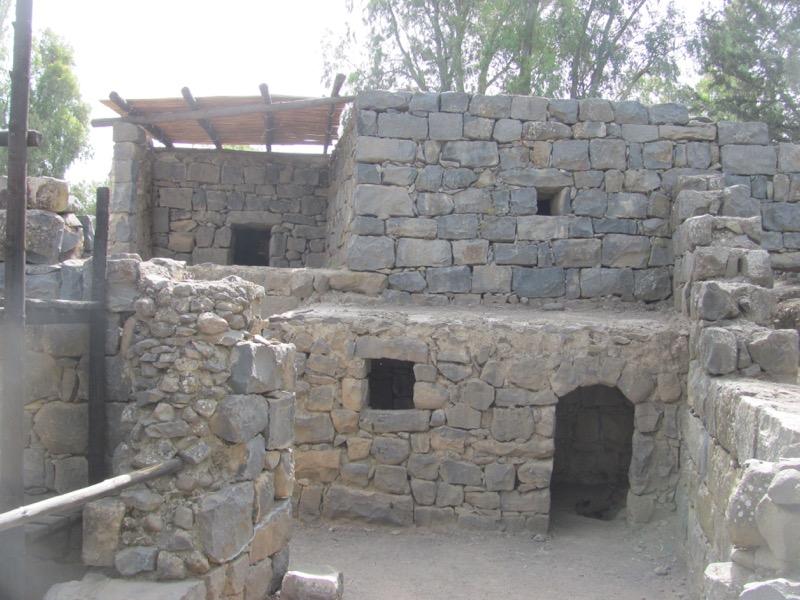 Qatzrin Abun house April 2017 Israel Tour