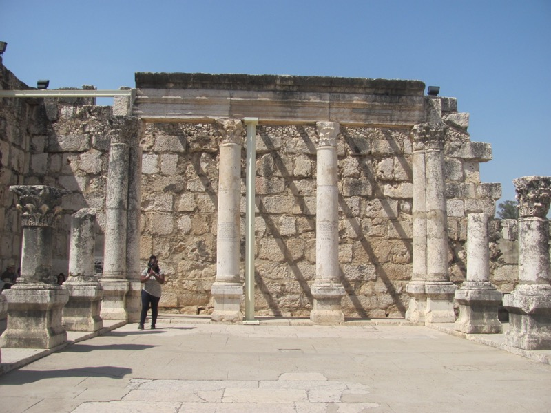 Capernaum April 2017 Israel Tour
