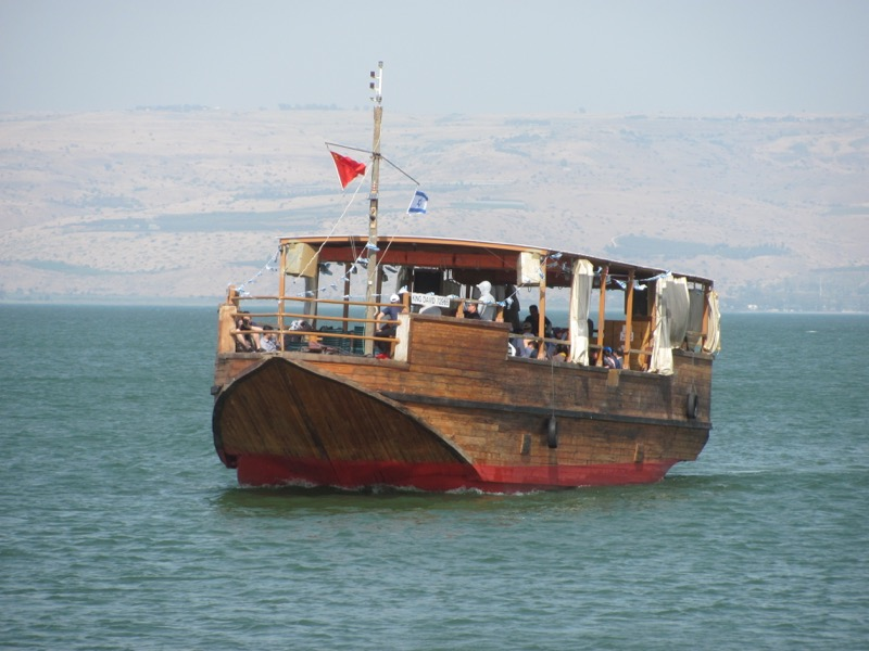 Boat ride on Sea of Galilee April 2017 Israel Tour