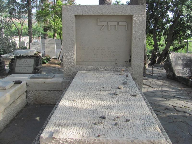Rachel's Grave Kinneret Cemetery April 2017 Israel Tour