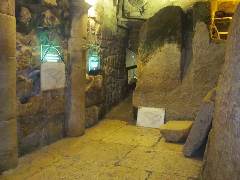 Western Wall Tunnel Jerusalem April 2017 Israel Tour