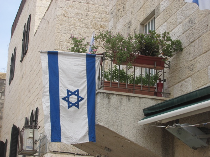 Old City Jerusalem April 2017 Israel Tour