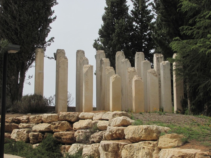 Yad Vashem Children Memorial Jerusalem April 2017 Israel Tour