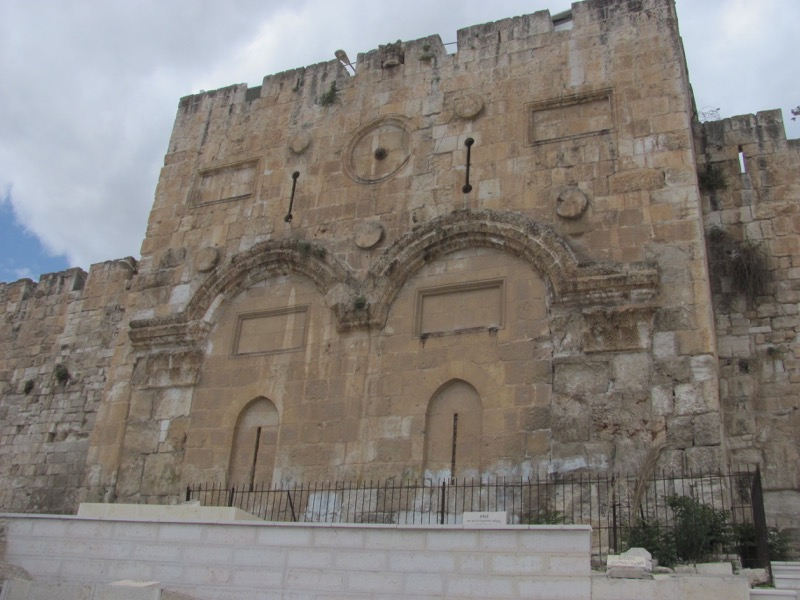 Eastern Gate Jerusalem April 2017 Israel Tour