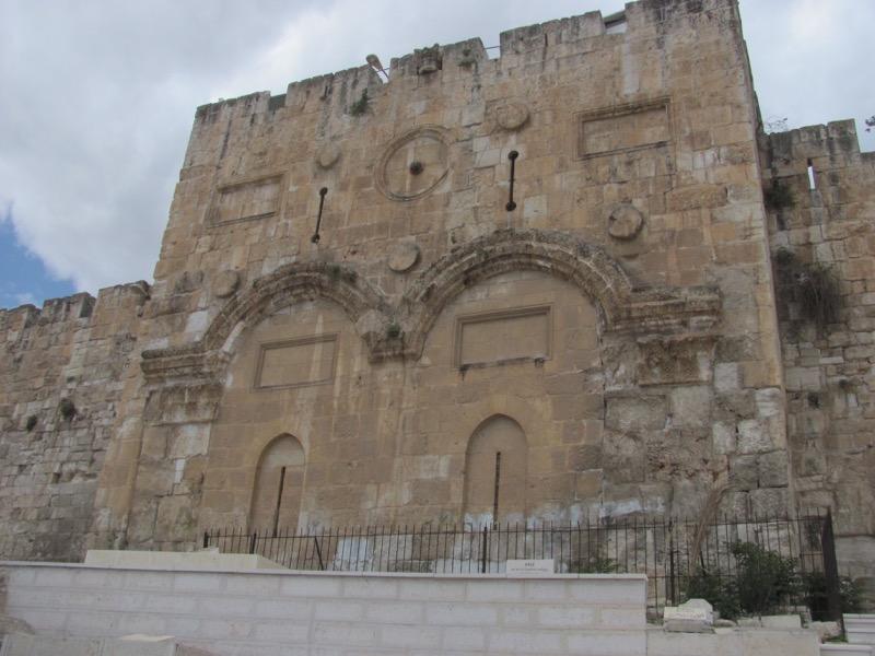 Eastern Gate Jerusalem April 2017 Israel Tour