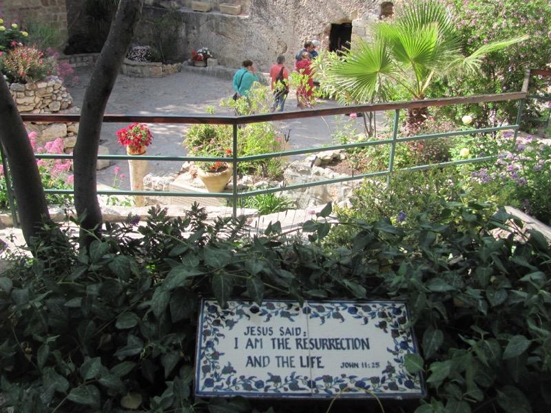 Garden Tomb Jerusalem April 2017 Israel Tour