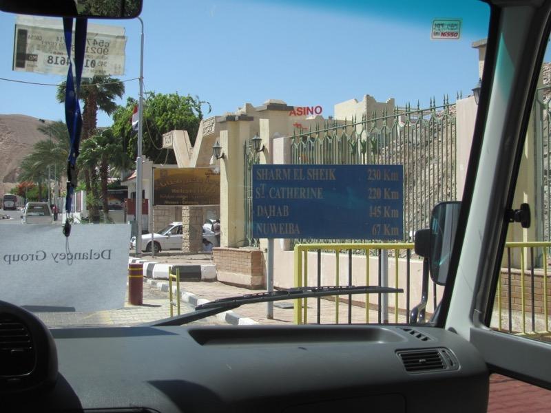 Taba Border April 2017 Israel Tour