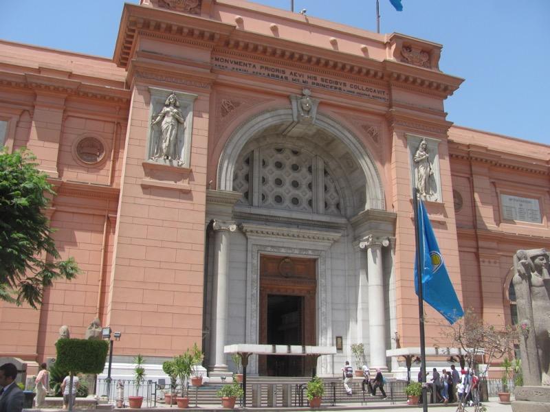 Egypt Museum Cairo April 2017 Egypt Tour