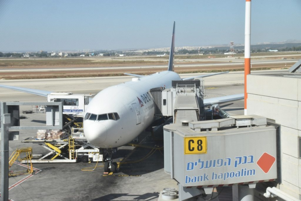 Ben Gurion Airport June 2017 Israel Tour