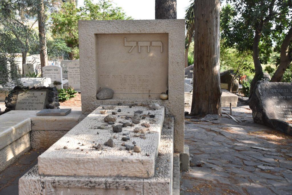 Rachel's grave June 2017 Israel Tour