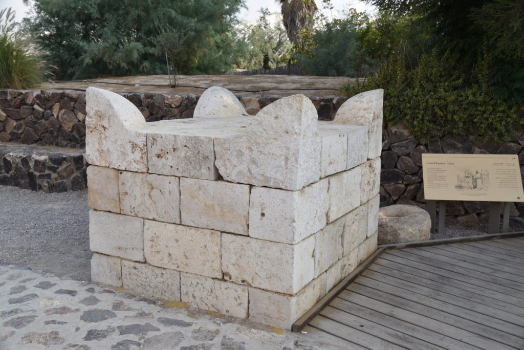 Tel Beersheba horned altar June 2017 Israel Tour