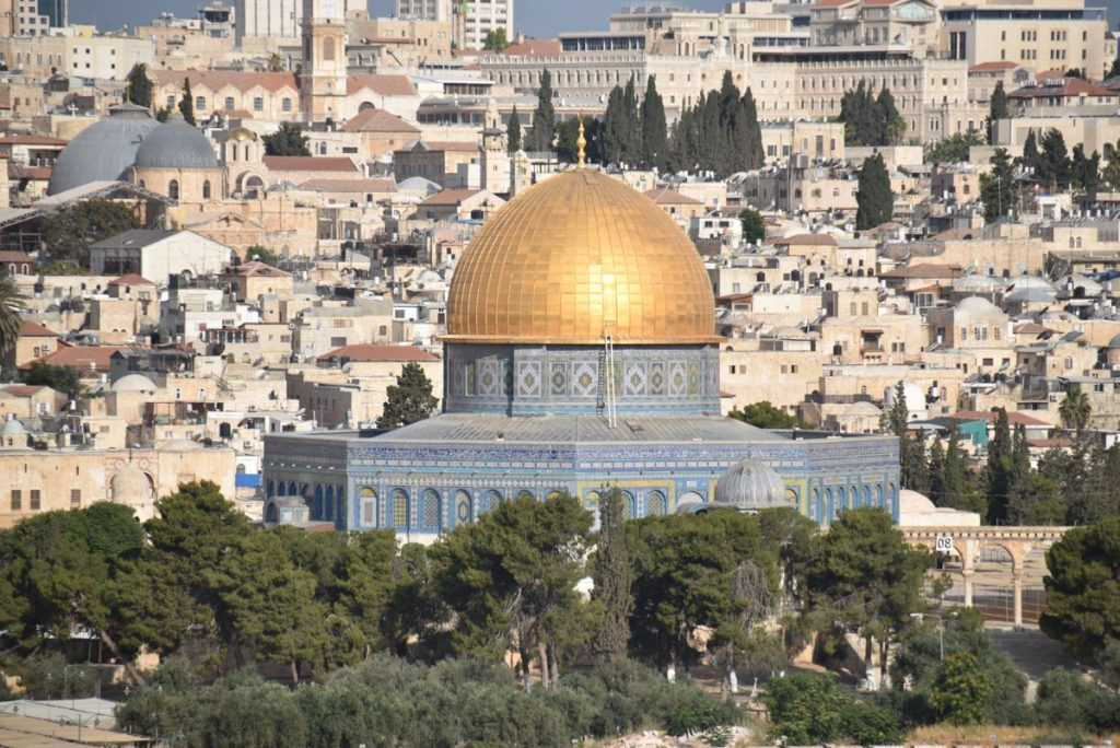Dome of Rock Jerusalem June 2017 Israel Tour