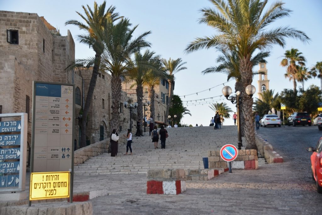 Jaffa June 2017 Israel Tour