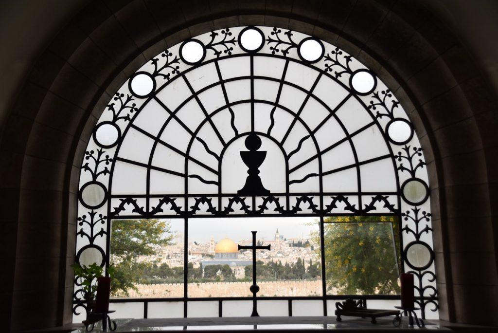 Dominus Flevit Jerusalem June 2017 Israel Tour