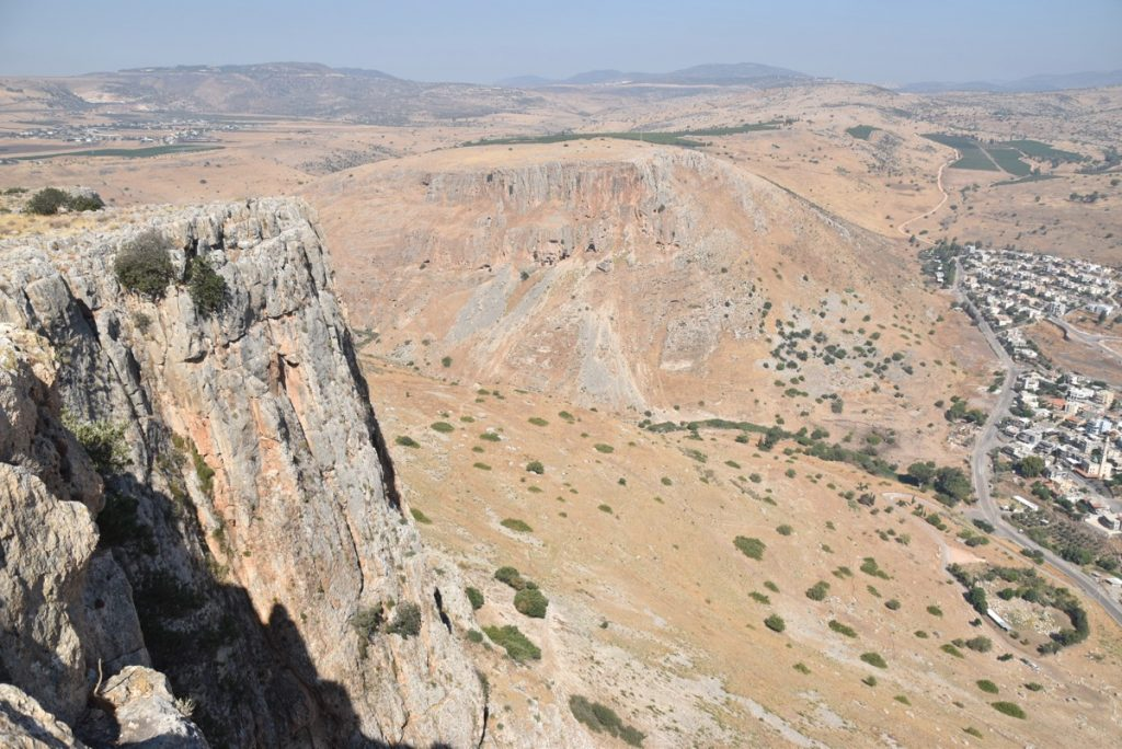 Arbel June 2017 Israel Tour