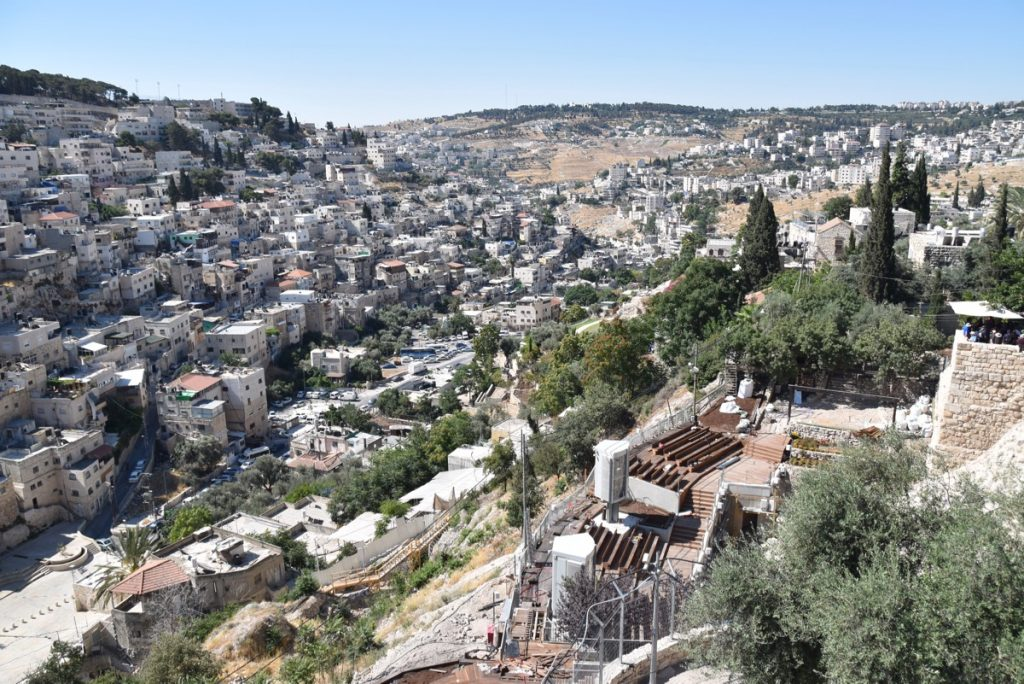 City of David June 2017 Israel Tour