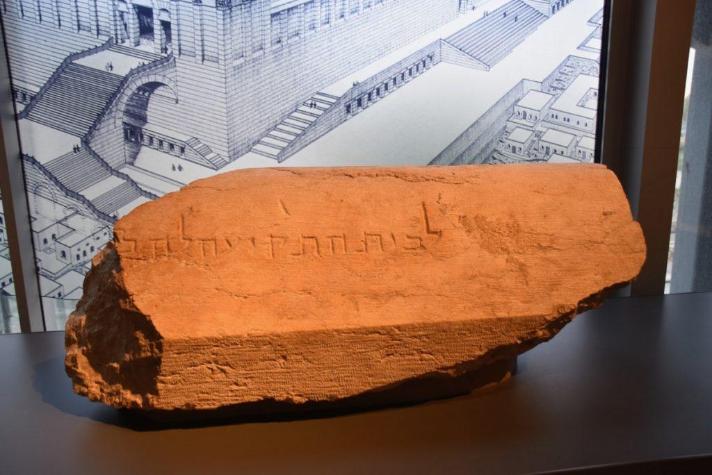 Israel Museum Jerusalem June 2017 Israel Tour