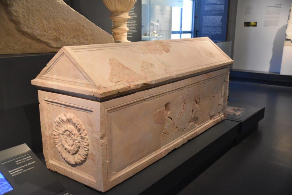 Israel Museum Jerusalem Herod's tomb June 2017 Israel Tour