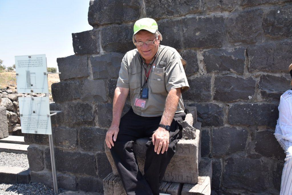 Chorazim Moses seat June 2017 Israel Tour