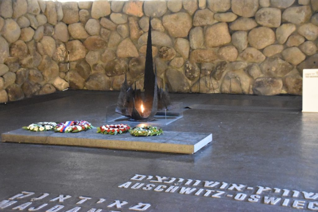 Yad Vashem Jerusalem June 2017 Israel Tour