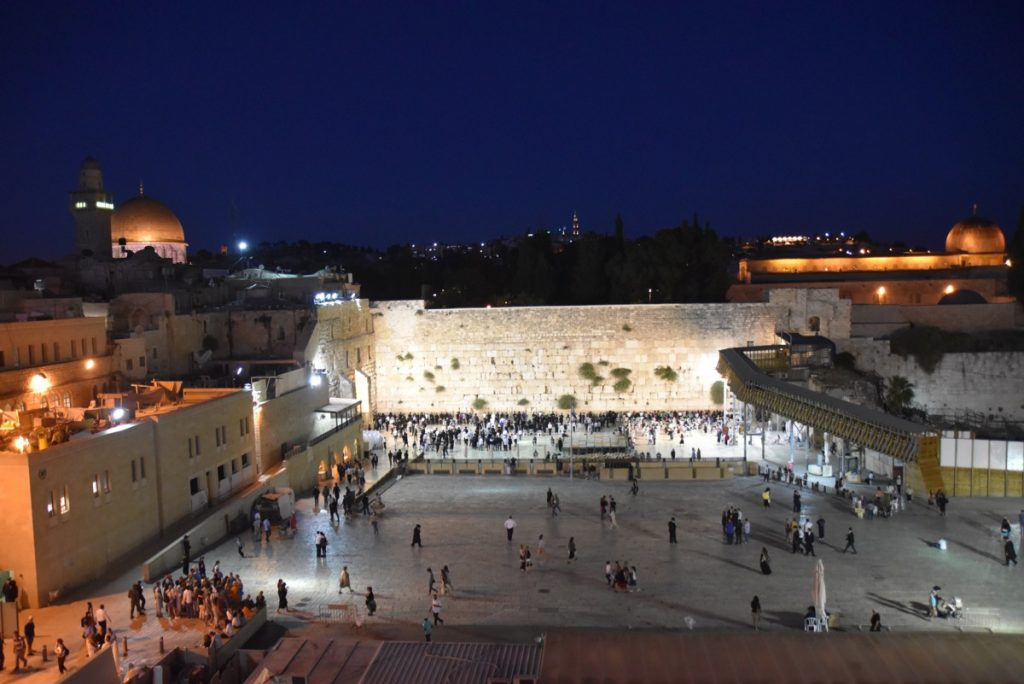 Western Wall June 2017 Israel Tour
