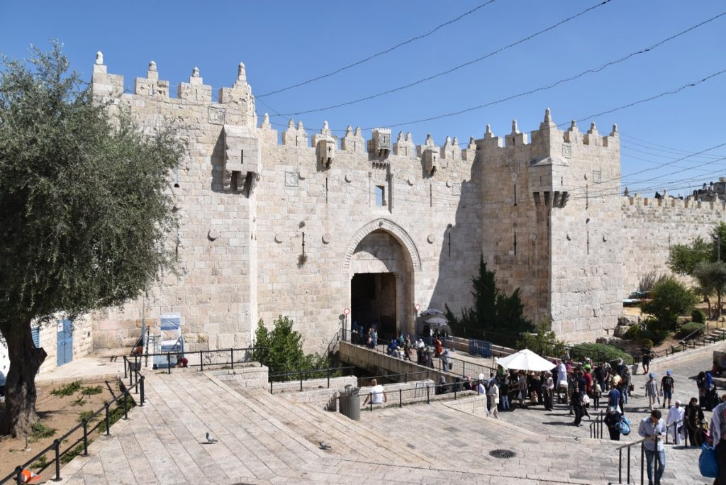 Damascus Gate Jerusalem June 2017 Israel Tour