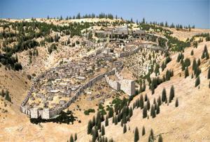 City of David or Jebus