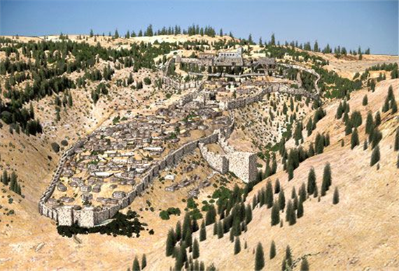 The Conquering of Jerusalem … Another Theory