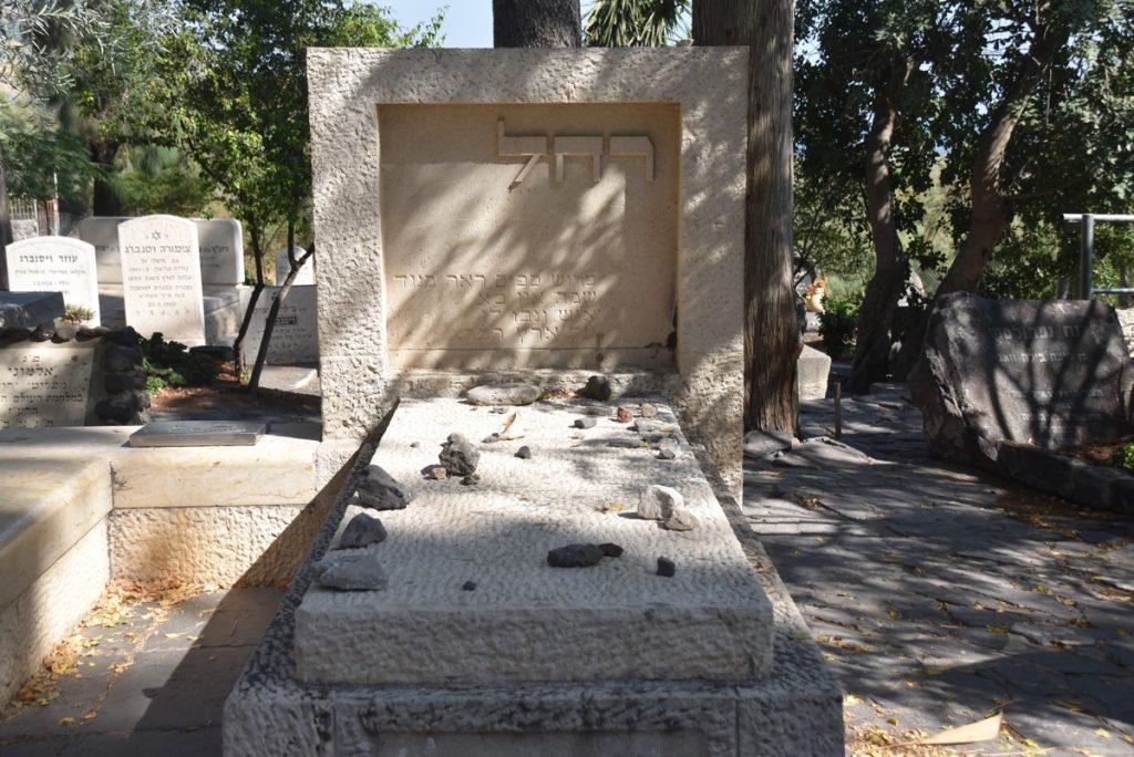 Kinneret cemetery Rachel's grave September 2017 Israel Tour