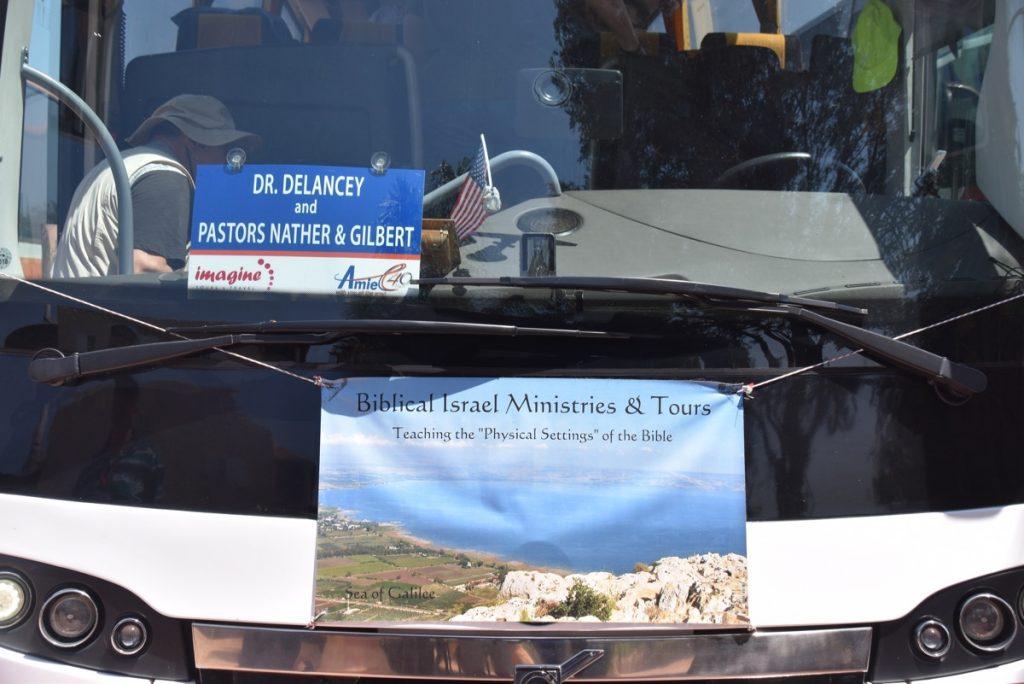 DeLancey Tour Sept 2017 Israel Tour