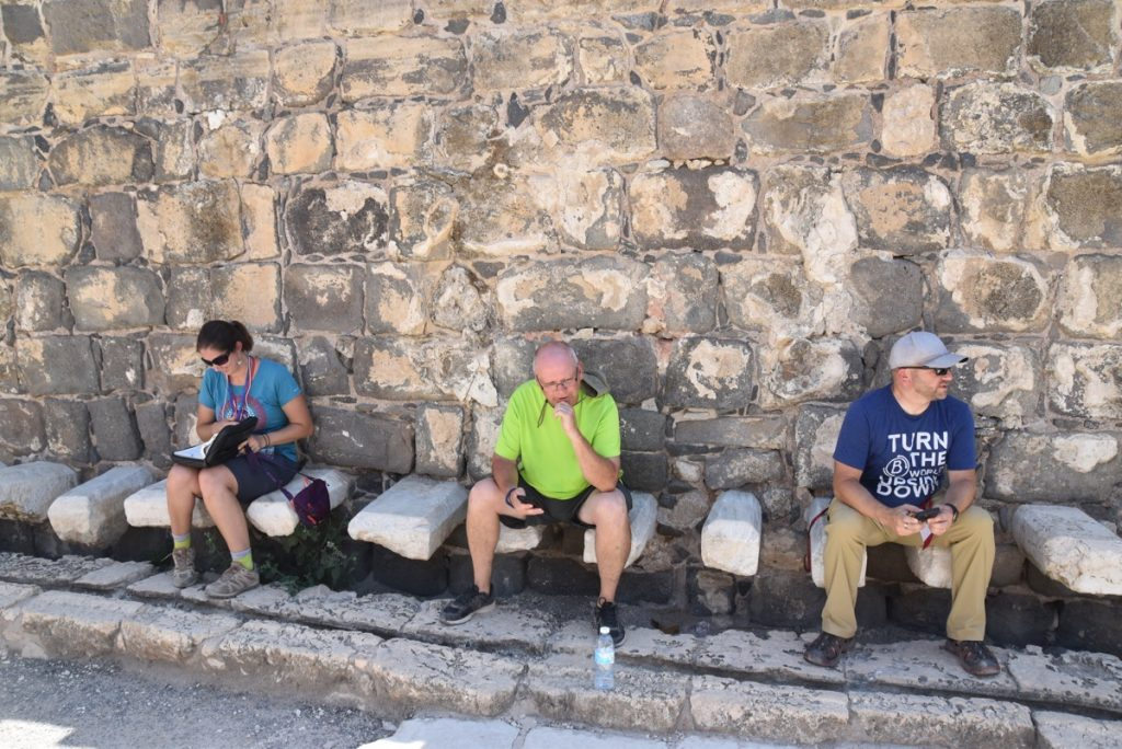 Beth Shean latrine September 2017 Israel Tour