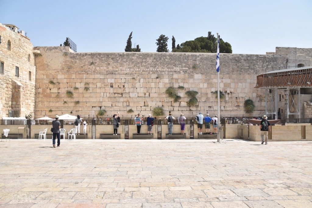 Western Wall September 2017 Israel Tour Group