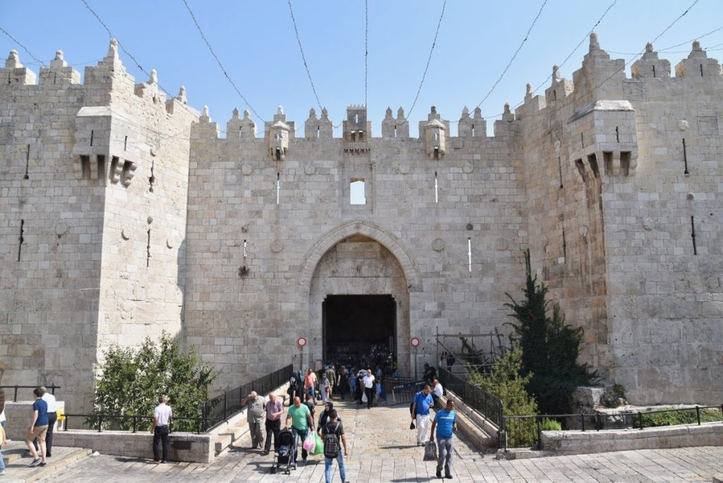 Damascus Gate Jerusalem September 2017 Israel Tour Group