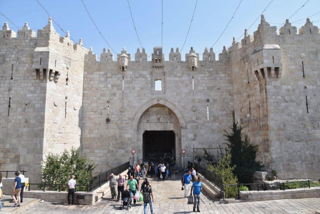 Damascus Gate Jerusalem September 2017 Israel Tour Group